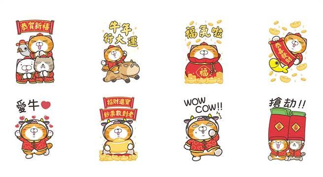 「白爛貓」換上新年裝過牛年。(LINE提供/黃慧雯台北傳真)