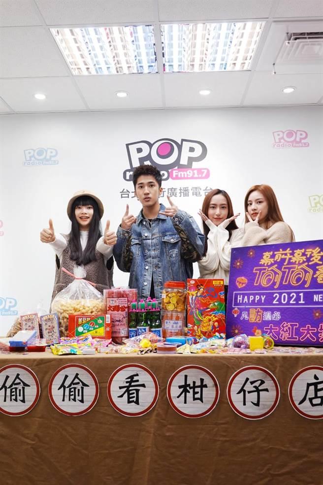 婁峻碩(左二)被問到如從PER6IX團員挑一位當MV女主角時,點名馬瑋伶(左一)。左三為彭名慧,右一為王加瑄。(POP Radio提供)