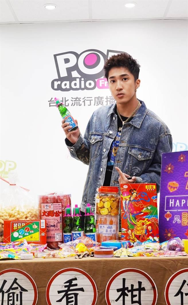 婁峻碩預告粉絲今年將有多項嘗試與突破。(POP Radio提供)