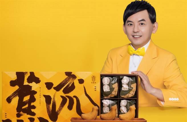 「蕉流香蕉鳳梨酥」從商品取名、用料、到超萌鮮黃配色都與黃子佼大大相關。(圖/品牌提供)