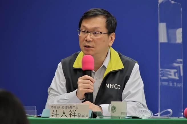 指揮中心發言人莊人祥表示,12日新增一例境外移入。(中央流行疫情指揮中心提供/林周義台北傳真)