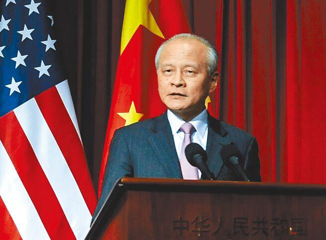 中國駐美國大使崔天凱接受CNN訪問時表示,中國願與美國合作,實現互利共贏。(新華社)