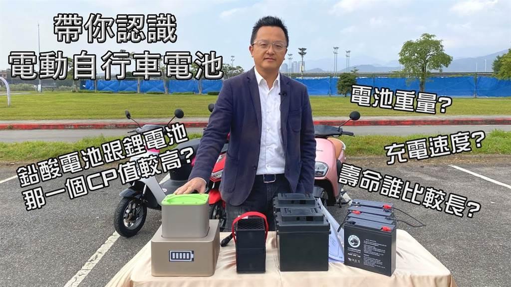 電動自行車買鉛酸電池比較省?優質的鋰電池才是真王道!