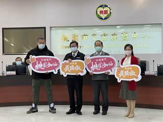 館長捐100萬助防疫:不分桃園人 我們都是台灣人