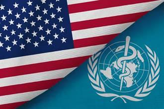 美議員提法案暫緩金援世衛 直至台灣成會員國