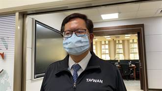 護理師一家7口染疫 桃巿衛生局揭這家人最害怕的事