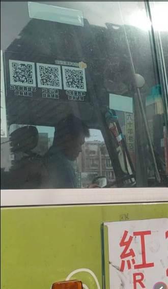 高雄公車司機未戴口罩、滑手機 民眾震怒拍照投訴