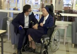 歐洲最年長人瑞 法國117歲修女挺過COVID將慶生