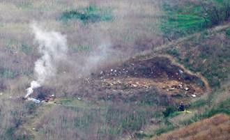 Kobe墜機報告出爐 駕駛違規超速飛入雲層釀禍