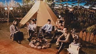 五月天陪你守歲打造露營野餐風 接招周華健五堅情提問