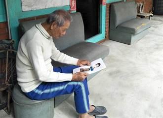 兒子失蹤30年 麻豆警助鹽水90歲翁父子團圓
