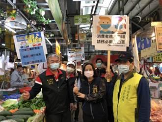 中市集8招3撇步防疫 民眾安心到市場買年菜