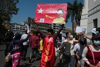 緬甸示威延燒 軍方實彈鎮壓收緊控制