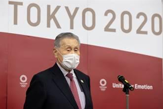 森喜朗發言掀波 東奧組委會12日開聯席會