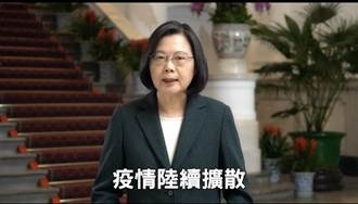 農曆春節談話 總統:盼全球早日恢復正常 民主不完整但不放棄