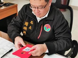 這款新春紅包獨一無二 苗警局長立可拍寫祝福超窩心
