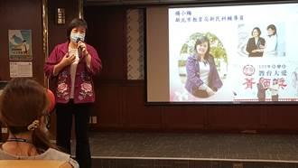 魚露的滋味 臺灣首位新住民師鐸獎準校長分享成功秘密
