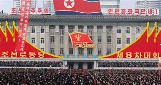 餓到發慌!外國使館證實北韓鎖國什麼都缺 大使館所在區域也停電