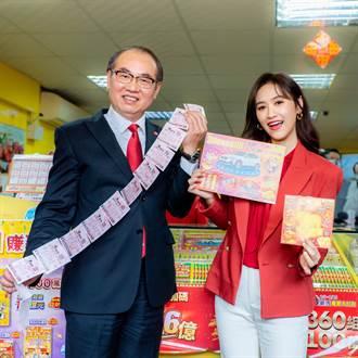 鼠年壓軸大獎送出 大樂透頭獎5.3億元 獎落台中市