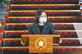 農曆春節前夕召開國安會議 蔡英文向對岸喊話 兩岸和平關鍵鑰匙在中國