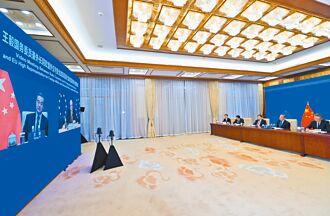 中國攜手中東歐 擴大互惠合作