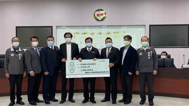 桃不動產開發商業同業公會捐100萬助防疫。(李文科提供/蔡依珍桃園傳真)