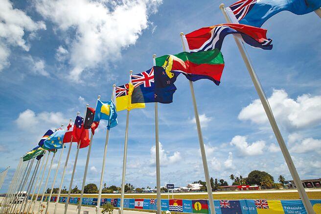 2018年9月3日,太平洋島國論壇成員的國旗在會場外飄揚。(美聯社)