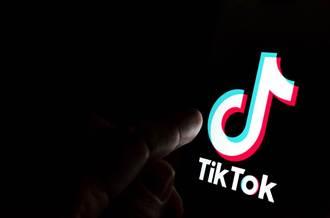美媒:拜登政府擱置強制TikTok出售計畫
