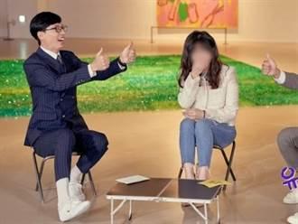 21歲公務員正妹年前突陳屍自宅 昔上劉在錫節目留燦顏