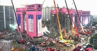 回憶首爾百貨公司崩塌過程 廚師長「突然的怒吼」救了他一命