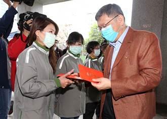 疫苗施打 柯文哲:台灣70%以上的人施打 技術上要先準備
