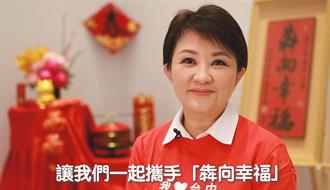 卢秀燕发表除夕谈话 展望2021团结抗疫