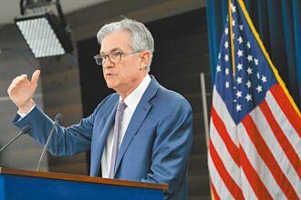 鮑爾撒手不管 美國國債回購率創歷史新低