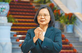 蔡總統撐香港 小年夜以廣東話拜年:民主是目前最好的制度 別放棄