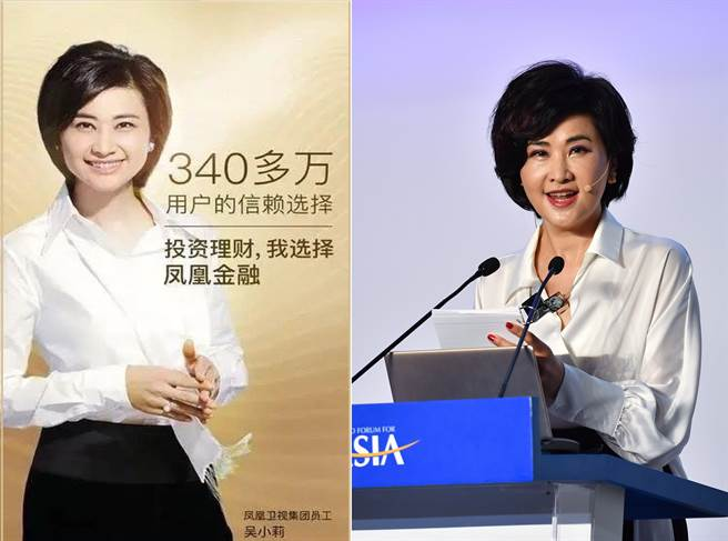 來自台灣的鳳凰衛視知名主持人、鳳凰衛視資訊台副台長吳小莉為鳳凰金融拍攝宣傳照。(圖/合成圖)