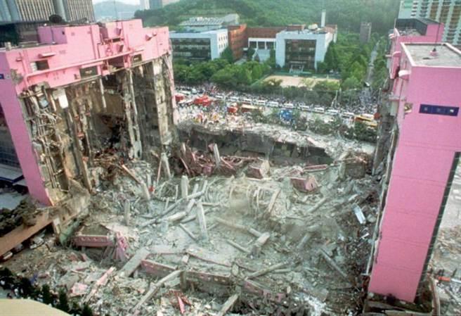 韓國首爾三豐百貨公司於1995年坍塌。(圖/達志/美聯社)