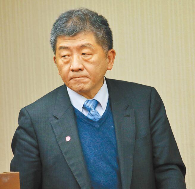衛福部長陳時中(本報資料照片)