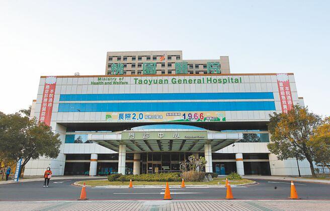 圖為桃園醫院(本報資料照片)