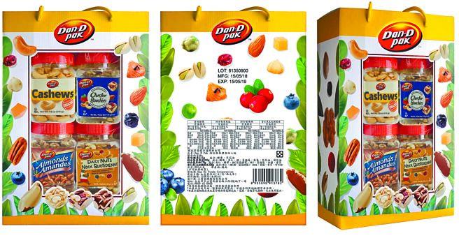 美廉社「Dan D Pak 綜合堅果禮盒組」,4入、805g,499元。(美廉社提供)