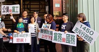 超越衛福部成冠軍 農委會預算藏「大內宣」費逾2億 被抓包隱瞞主計處