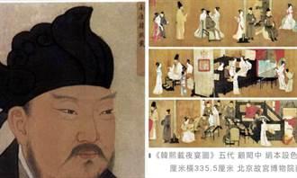 蔡詩萍》我的・李後主之二十