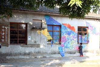 清水眷村文化園區 攜手在地社團打造創意展演