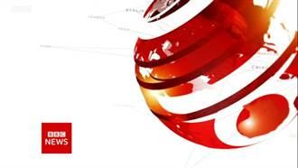 陸反制!拒BBC世界新聞台在中國境內落地、網站被封