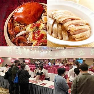 除夕當天現做年菜 福華銷售冠軍今年業績增兩成