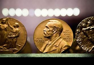 諾貝爾究竟多有錢 獎金發了120年始終花不完