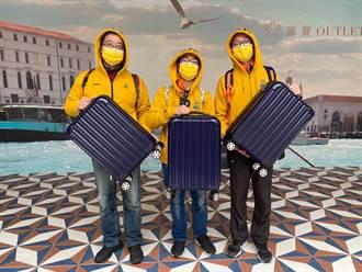麗寶Outlet初一推100個行李箱福袋 30分鐘完售