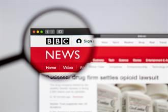 陸對BBC下逐客令 陸學者:中國亮明態度 不接受假新聞