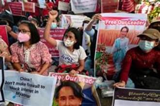 緬甸特赦逾2萬囚犯卻繼續軟禁翁山蘇姬