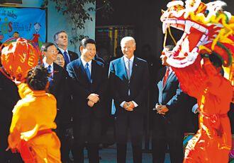 關切台灣問題 成立對中戰略小組 助卿接見蕭美琴!習拜首度通話 美對中射三支箭