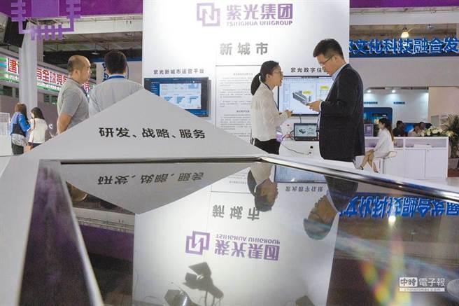 紫光集團目前面臨極大債務壓力。(圖/美聯社)